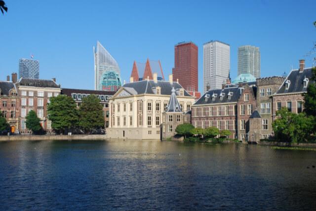 Hypotheekadviseur Den Haag